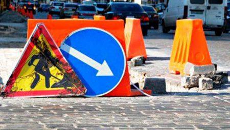 Служба автодоріг просить водіїв об'їжджати будівництво дороги на Знам'янку. СХЕМА