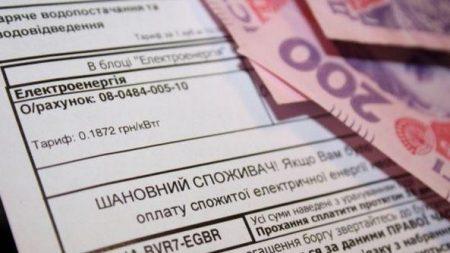 До кінця року на Кіровоградщині не вистачає грошей на субсидії