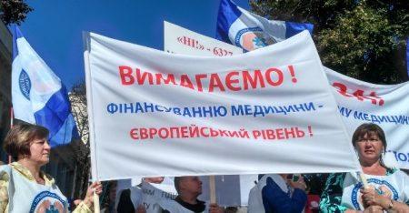 Медпрацівникам Кропивницького виплатять жовтневий аванс, але до кінця року грошей не вистачить