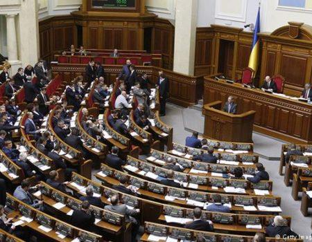 Як нардепи від Кіровоградщини голосували за законопроект, який скасовує конкурси до обласних та районних адміністрацій