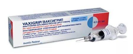 У Кропивницькому з'явилася французька вакцина проти грипу
