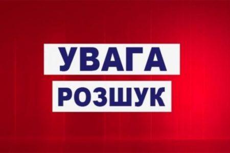 У Кропивницькому три дні тому зник чоловік. ФОТО