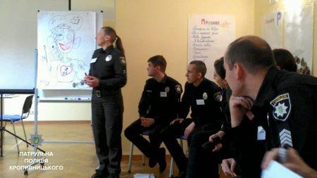 У Кропивницькому з'являться шкільні офіцери поліції