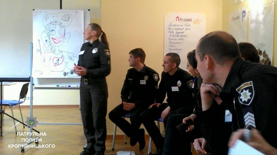 Без Купюр У Кропивницькому з'являться шкільні офіцери поліції Життя  школа профілактика поліція Кропивницький