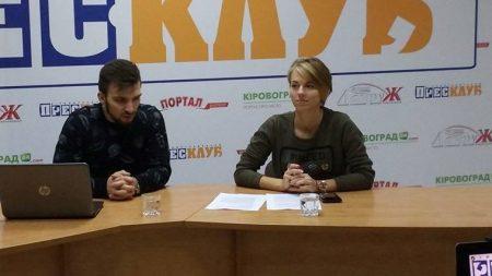 У Кропивницькому розповіли, які порушення допускають замовники в закупівлях через «ProZorro»