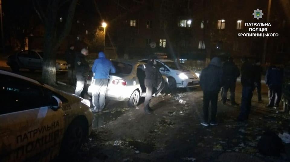 У Кропивницькому біля школи продавали наркотики з «Ланоса». ФОТО 1 - Кримінал - Без Купюр