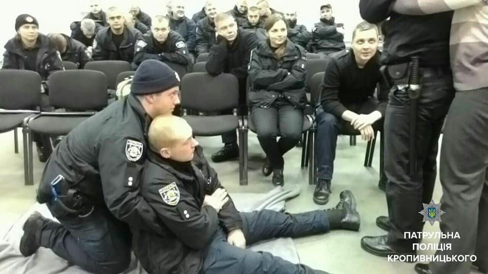 Патрульні Кропивницького вчилися домедичній допомозі. ФОТО 4