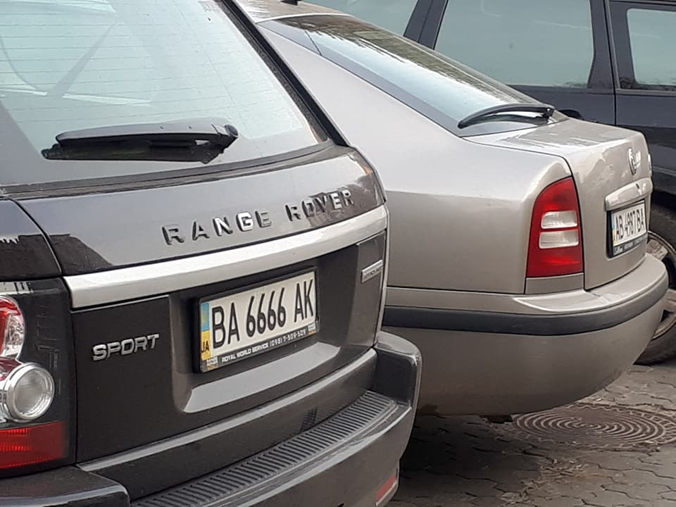 Без Купюр Наші люди знають толк у номерах авто Позитив  номери Кропивницький блог авто