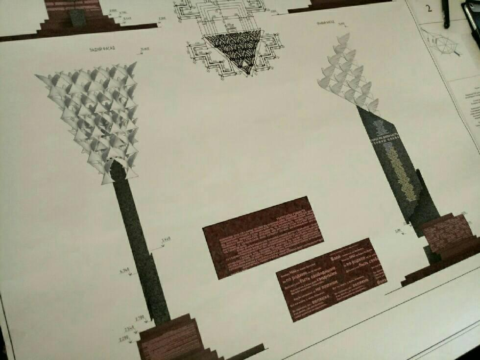 У Кропивницькому оголосять новий конкурс проектів пам'ятника Героям Майдану, через невідповідність поданих пропозицій ідеї. ФОТО - 3 - Iстфактор - Без Купюр