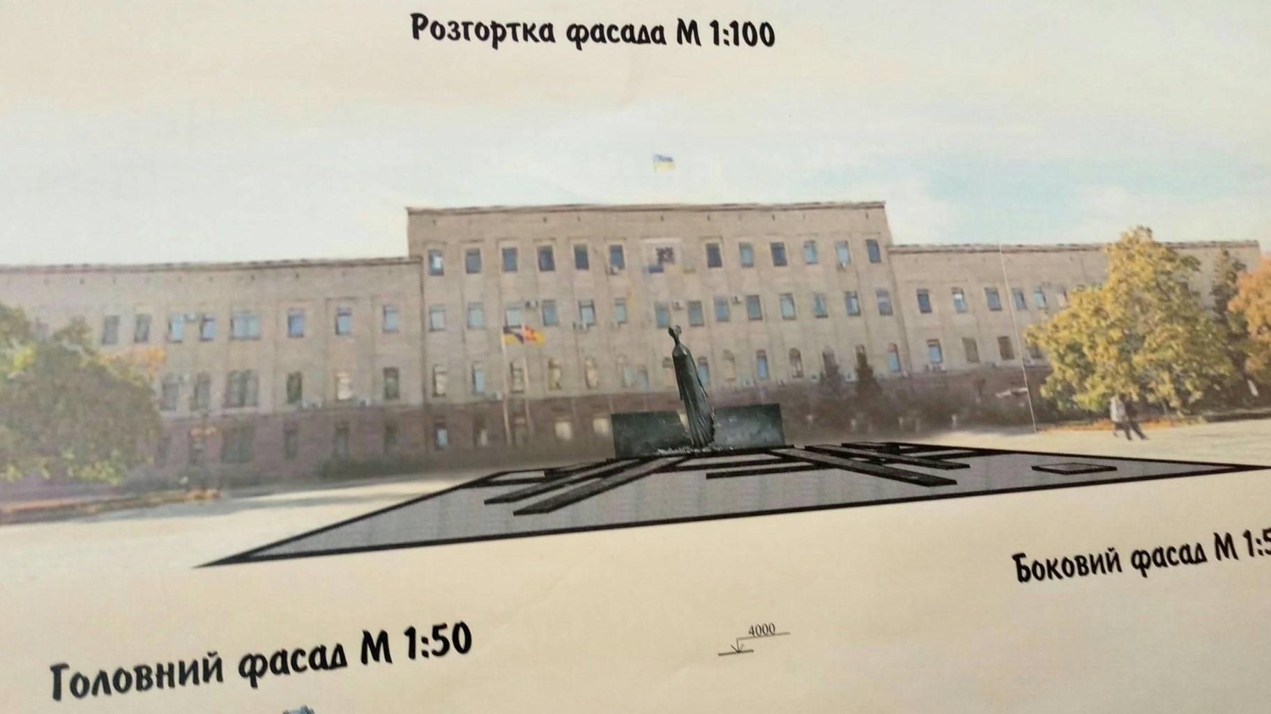 У Кропивницькому оголосять новий конкурс проектів пам'ятника Героям Майдану, через невідповідність поданих пропозицій ідеї. ФОТО - 4 - Iстфактор - Без Купюр