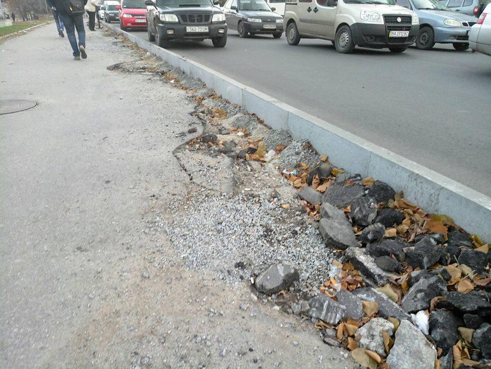 У Кропивницькому підрядники залишки асфальту лишили на тротуарах. ФОТО - 10 - Життя - Без Купюр