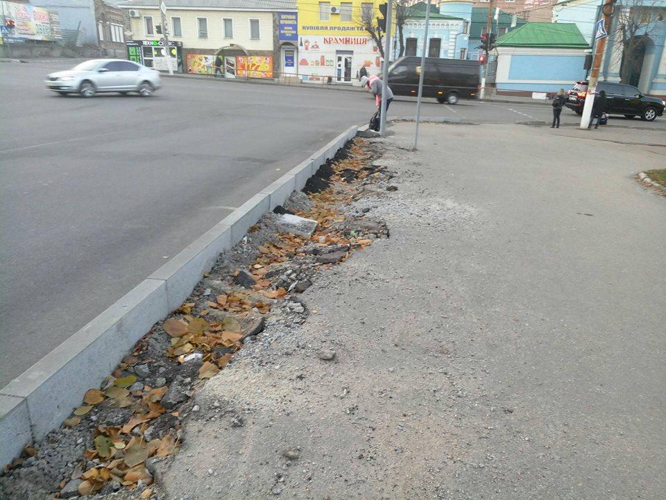 У Кропивницькому підрядники залишки асфальту лишили на тротуарах. ФОТО - 14 - Життя - Без Купюр