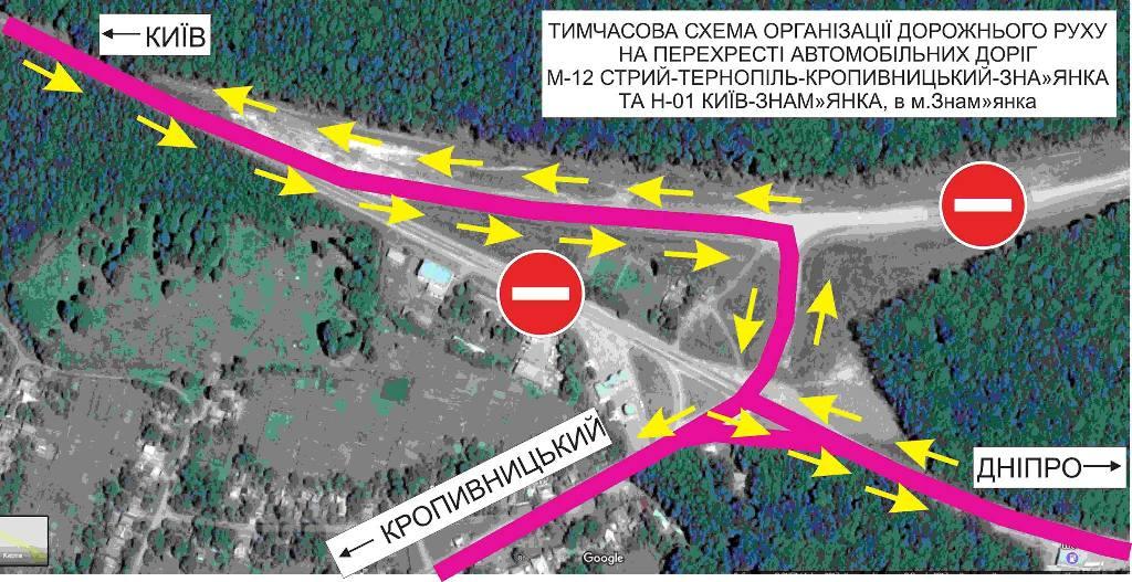 Служба автодоріг просить водіїв об'їжджати будівництво дороги на Знам'янку. СХЕМА - 1 - Події - Без Купюр