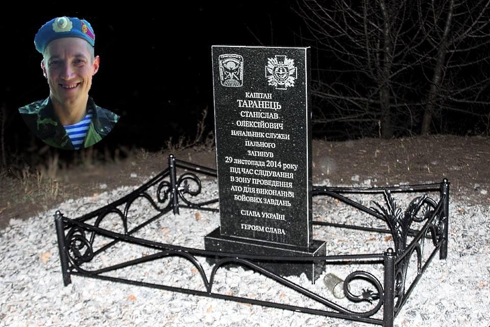 Без Купюр Кропивницький www.kypur.net - Війна - У Кропивницькому вшанували пам'ять Станіслава Таранця, бійця 3-го окремого полку спеціального призначення. ФОТО Фотографія 2