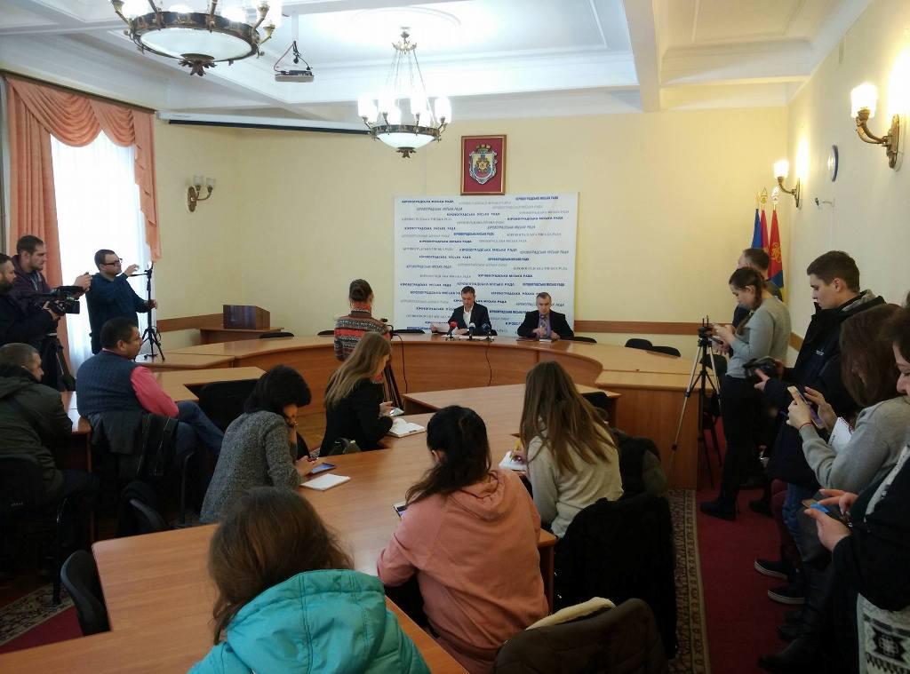 Мерія Кропивницького вимагає від «Кіровоградгазу» спростування і вирішення спору в суді 1