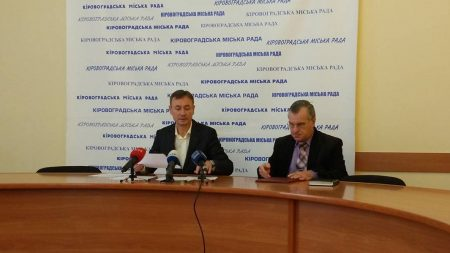 Мерія Кропивницького вимагає від «Кіровоградгазу» спростування і вирішення спору в суді
