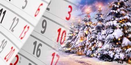 На Новий рік та Різдво українці відпочиватимуть 6 днів