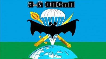 Справу за звинуваченням бойовиків у вбивстві групи спецпризначенців 3 полку слухатимуть у Кропивницькому