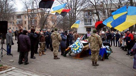 На Кіровоградщині провели в останню путь демобілізованого учасника АТО. ФОТО