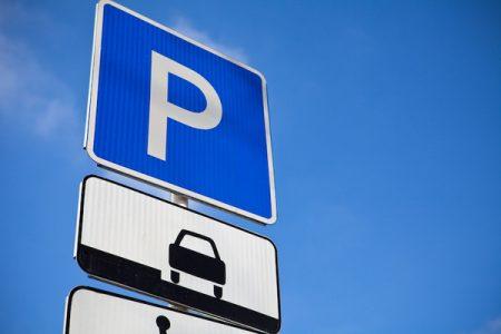 У Кропивницькому ініціювали збір підписів за паркувальну розмітку в центрі