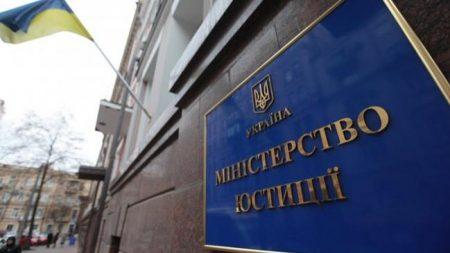 Мін'юст відсторонив від посади підозрюваного в корупції начальника СІЗО