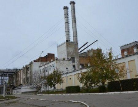 """У """"Нафтогазі"""" вказали два підприємства області, що ставлять під загрозу початок опалювального сезону"""