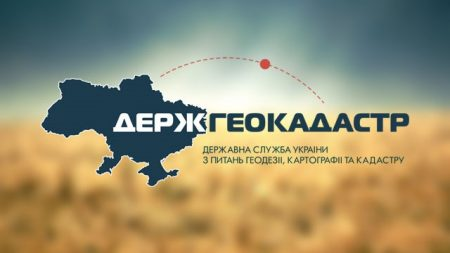 В обласному Держгеокадастрі замовили понад 30 тисяч витягів по «земельних питаннях»