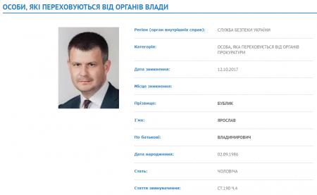 Депутат облради, якого розшукує СБУ, знаходиться закордоном?