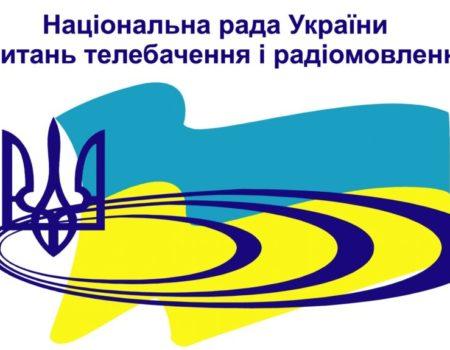 Провайдеру з Кіровоградщини зробили попередження через ретрансляцію неадаптованих російських каналів