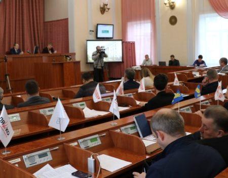Тест: що вам відомо про два роки міськради Кропивницького сьомого скликання?