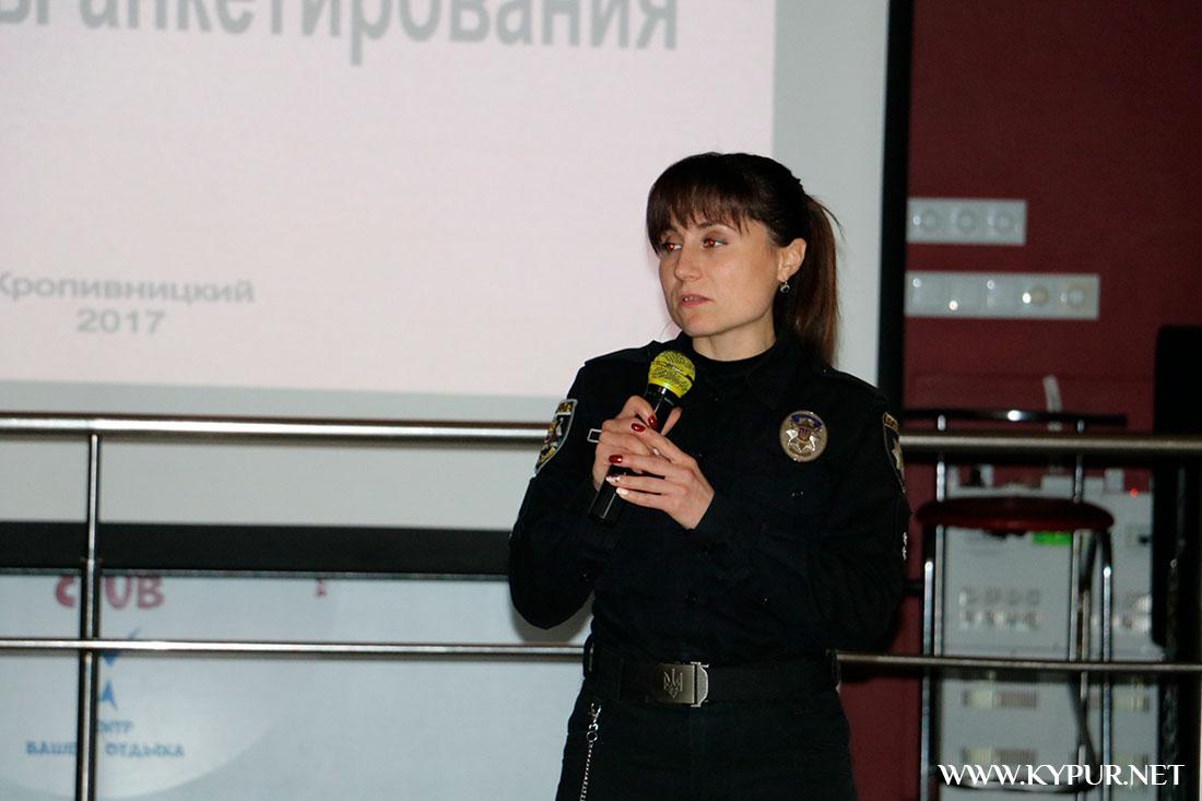 У Кропивницькому презентували результати анкетування підлітків щодо вживання наркотиків. ФОТО - 4 - Життя - Без Купюр