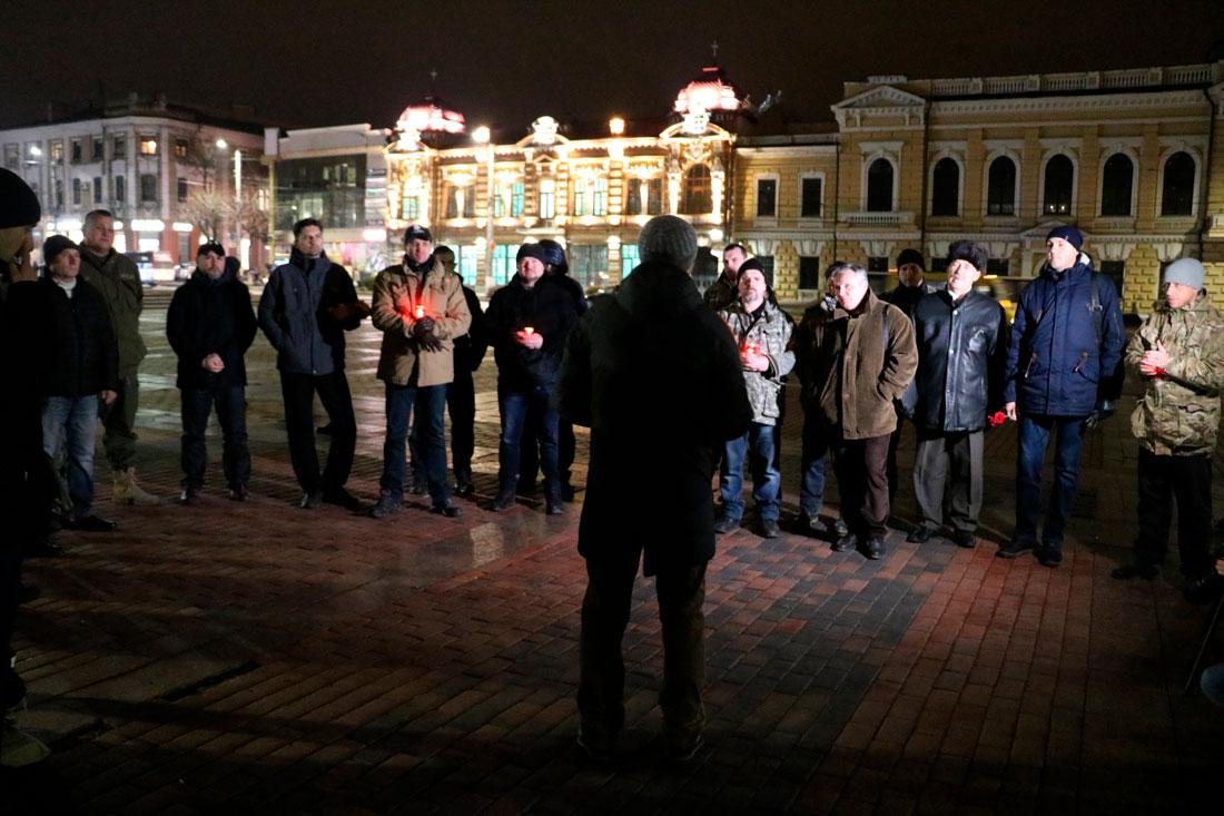 У Кропивницькому пройшов мітинг до річниці розгону Євромайдану. ФОТО - 3 - Життя - Без Купюр