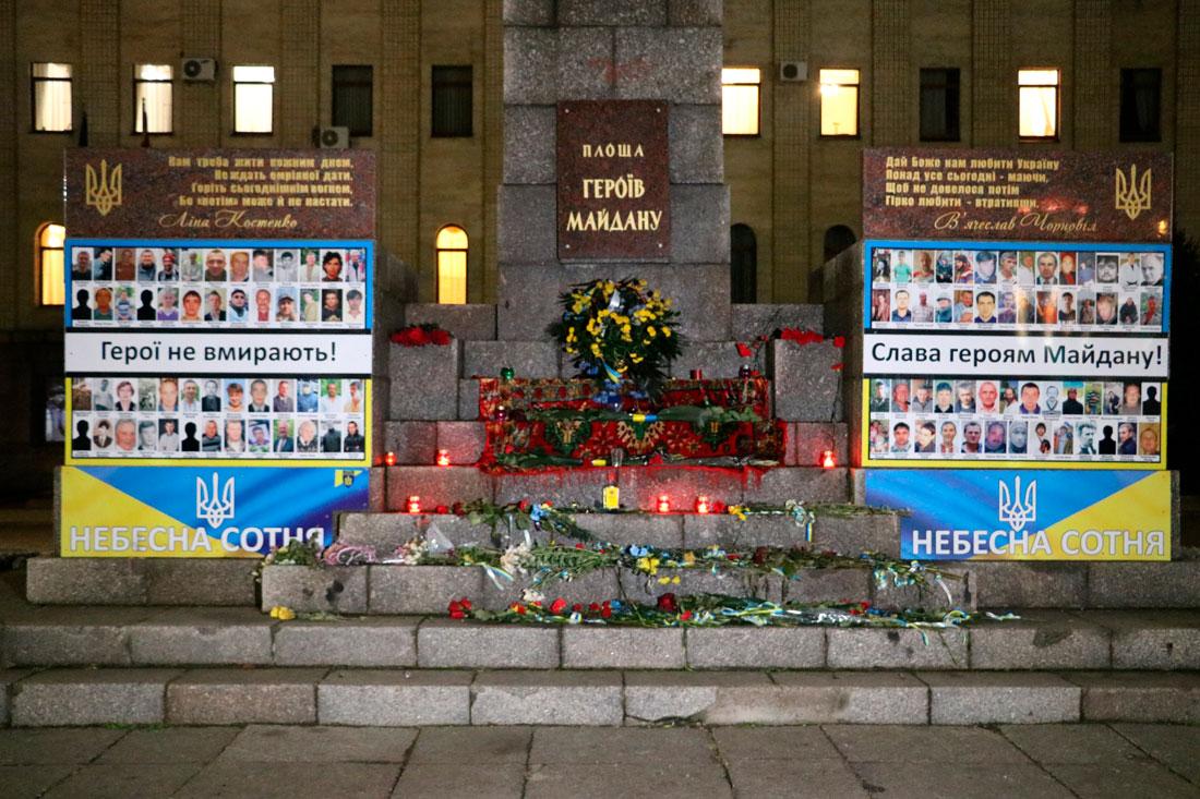 У Кропивницькому пройшов мітинг до річниці розгону Євромайдану. ФОТО - 12 - Життя - Без Купюр