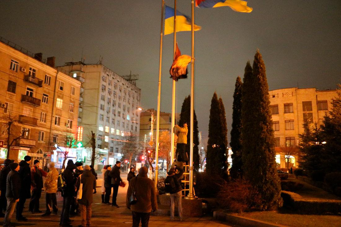 У Кропивницькому пройшов мітинг до річниці розгону Євромайдану. ФОТО - 13 - Життя - Без Купюр