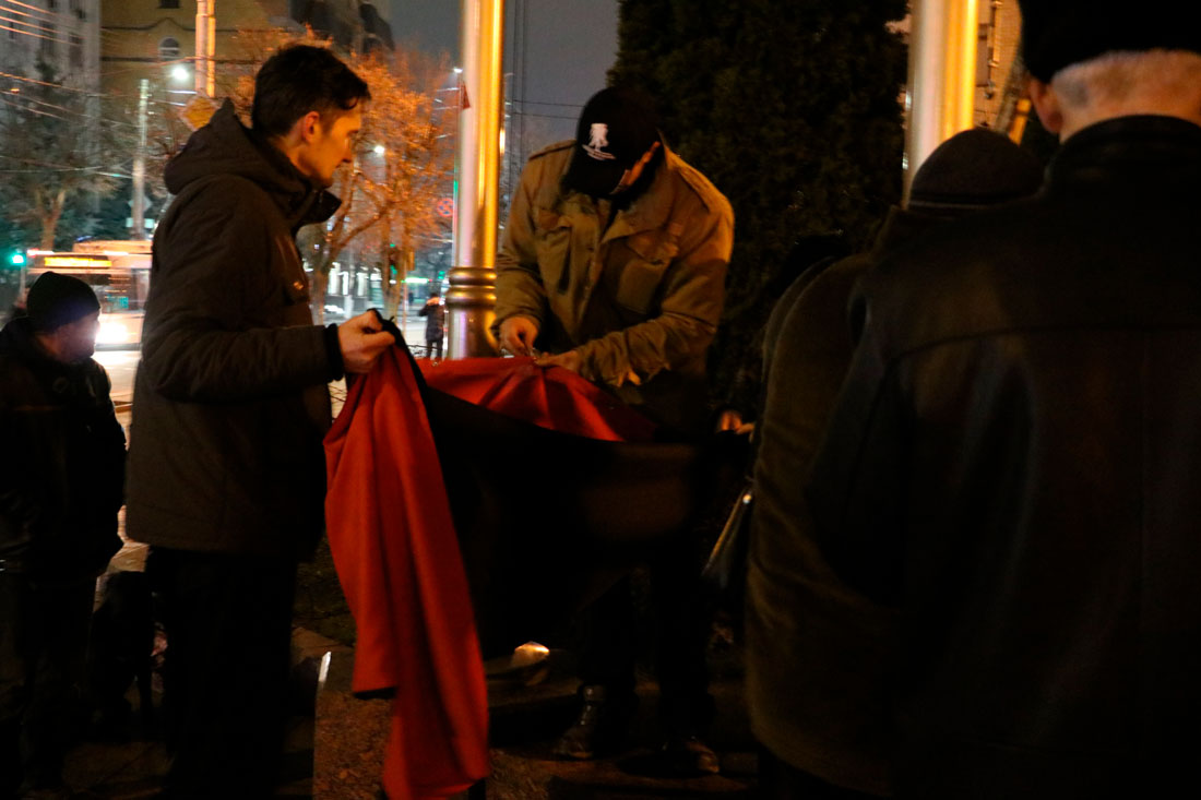 У Кропивницькому пройшов мітинг до річниці розгону Євромайдану. ФОТО - 15 - Життя - Без Купюр