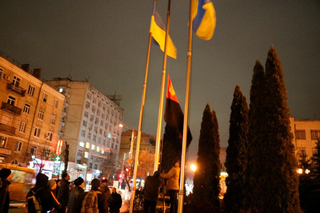 У Кропивницькому пройшов мітинг до річниці розгону Євромайдану. ФОТО - 17 - Життя - Без Купюр