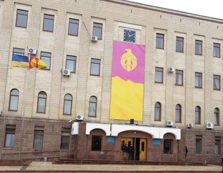 Депутати не підтримали скандальні зміни до Регламенту Кіровоградської облради, назвавши їх тоталітарними