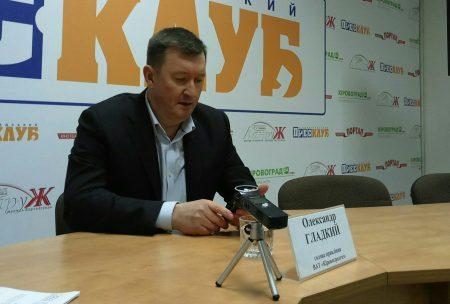 """Керівник """"Кіровоградгазу"""" розповів, чим керувався, коли вирішив зірвати опалювальний сезон у Кропивницькому"""