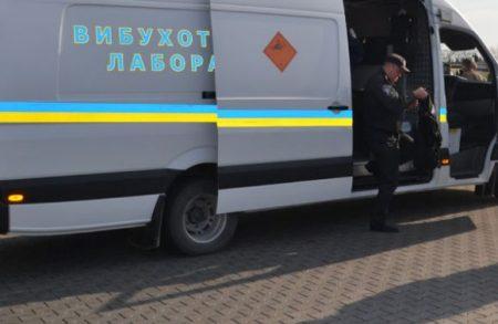 У Кропивницькому повідомили про можливе замінування банку
