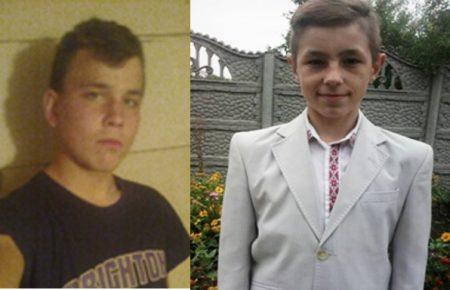На Кіровоградщині двоє хлопців пішли зі школи та не повернулися додому. ФОТО