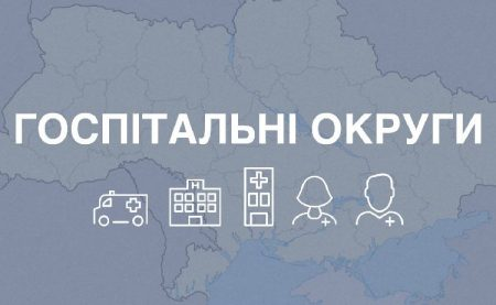 У Кропивницькому пацієнтська організація вимагає включення громадськості до Госпітальної ради