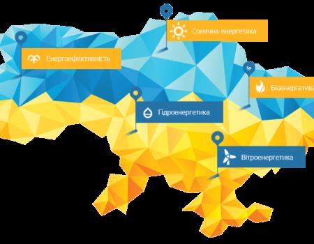 Інтерактивна інвестиційна карта енергоефективних проектів Кіровоградщини