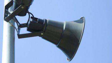 Сьогодні у Кропивницькому виконком спробує надати дозвіл на вуличні гучномовці