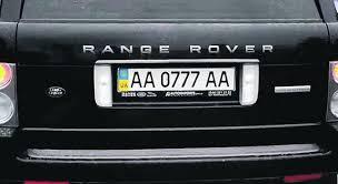 У Кіровоградському обласному сервісному центрі МВС роз'яснили, чи можна помінявши авто, залишити старі номери