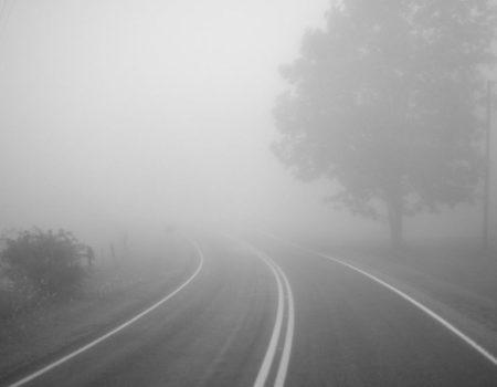 На Кіровоградщині очікується туман