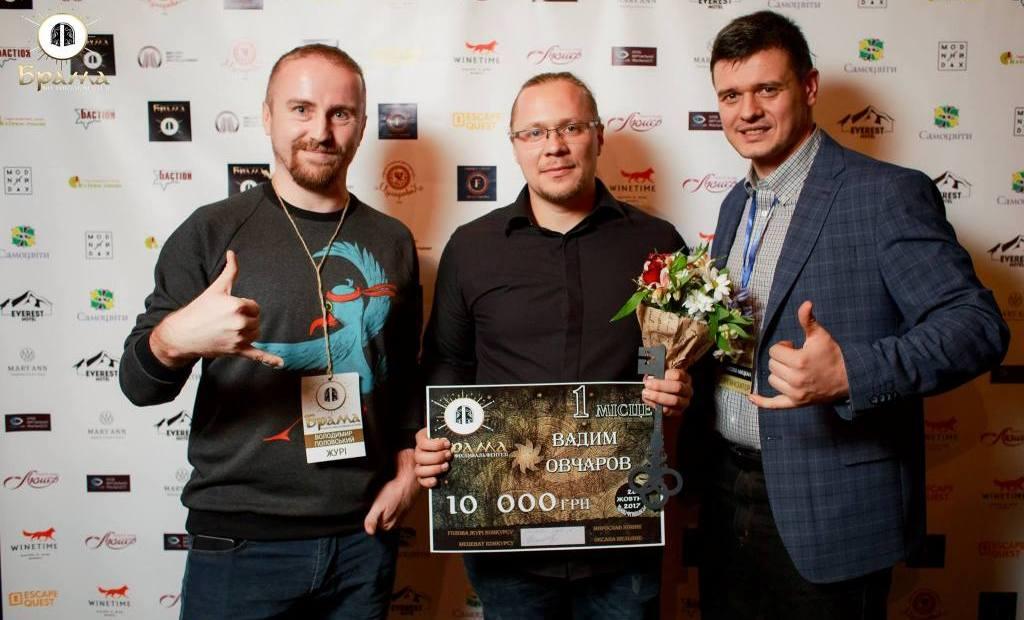 Студент ЦНТУ переміг у всеукраїнському фестивалі фентезі. ФОТО - 1 - Інтерв'ю - Без Купюр