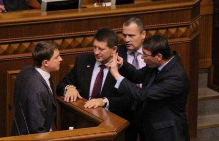 ГПУ закрила кримінальне провадження у справі нардепа від Кіровоградщини – ЗМІ