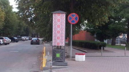 Реклама окремо – сміття окремо: з вулиць Кропивницького приберуть клінбокси