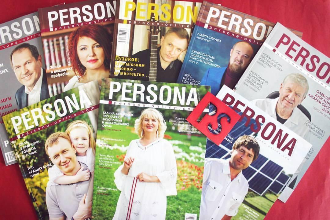 """Річниця журналу: """"Persona"""" як стимул і випробування можливостей - 1 - Колонки - Без Купюр"""