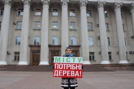 Природозахисниця з Кропивницького стала громадським екоінспектором